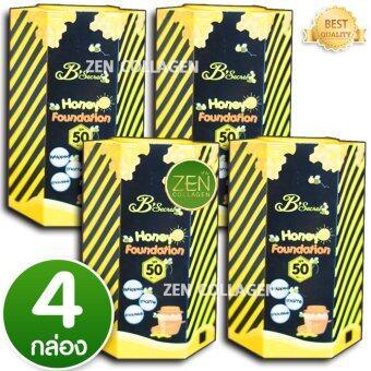 B'Secret Honey Foundation SPF 50 pa+++ กันแดดน้ำผึ้งป่า ครีมกันแดดละลายได้ บี ซิกเคร็ท ให้ลุคแมท ไม่เหนียวเหนอะหนะ เนื้อสัมผัสเนียนนุ่มแบบมูส กันแดด เซ็ต 4หลอด (20 กรัม / หลอด)