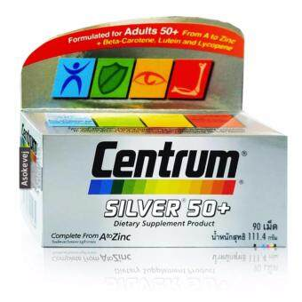 Centrum Silver Lutein 90เม็ด (1ขวด) อาหารเสริมสำหรับผู้สูงอายุ
