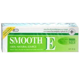 Smooth E Cream สมูทอี ครีม 40 กรัม