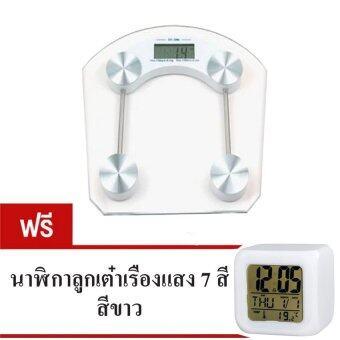 iBettalet เครื่องชั่งน้ำหนักดิจิตอล กระจกใสสี่เหลี่ยม รุ่น QF-2003B (White) แถมฟรี นาฬิกา LED ทรงลูกเต๋า (White)