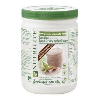 Amway นิวทริไลท์ โปรตีน รสช็อคโกแลต 500 กรัม