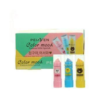 Lip-stick color mood peiyen ลิปมันเปลี่ยนสี 3 สี (แพค 12 แท่ง 1 กล่อง)
