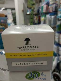 Harrogate Sulphur Cream ครีมซัลเฟอร์ เข้มข้น ลดอาการอักเสบและฆ่าเชื้อสิว ลดจุดด่างดำของสิวได้อีกด้วย 25 ml