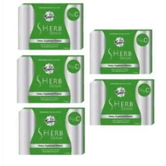 S Herb Detox สมุนไพรดีท็อก กล่องละ 10 แคปซูล (5 กล่อง)
