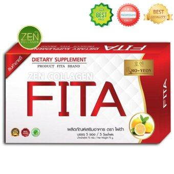 FITA Ho-Yeon ไฟต้า โฮยอน ดีท๊อกซ์ล้างลำไส้ ลดน้ำหนักด้วยจุลินทรีย์ พุงยุบ ลำไส้สะอาด ผิวใส ไร้กลิ่นตัว เซ็ต 1 กล่อง (5 ซอง / กล่อง)
