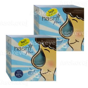 Hashi Plus อุปกรณ์ล้างจมูก พร้อมซอง 15'S (2กล่อง)