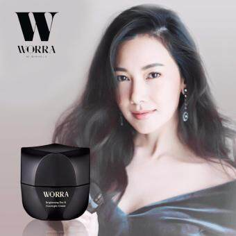 ครีม Worra By Worranuch Brightening Day & Overnight Cream ครีมนุ่น ครีมวอร์ร่า บาย นุ่น วรนุช ไบรท์เทนนิ่ง เดย์ แอนด์ โอเวอร์ไนท์ 30ml