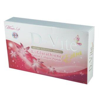 D-Vite L-Glutathione Extra ดีไวท์ สูตร ขาวไวกว่าเดิม 30 แคปซูล