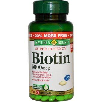 Harga Nature's Bounty, Biotin,5000 mcg,Hair,skin,Nail Health-72Softgels.