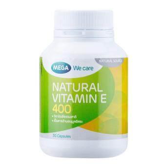 Mega We Care Natural Vitamin E 400 ยูนิตสากล 30 แคปซูล