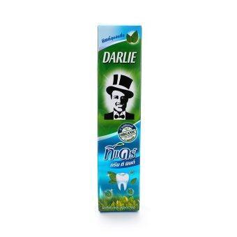 DARLIE ดาร์ลี่ ยาสีฟัน ทีแคร์มินต์ 160 ก.