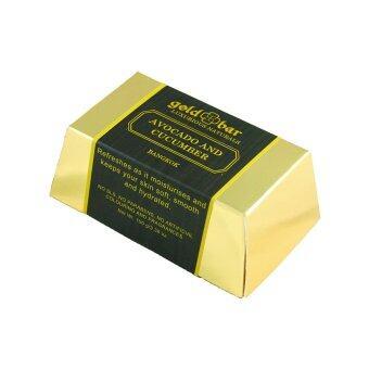 GOLD BAR สบู่แตงกวาและอโวคาโด เพิ่มความชุ่มชื้น (100 กรัม)