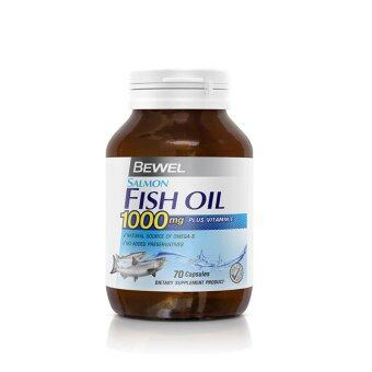 Harga Bewel Salmon Fish Oil 1000 mg Plus vitamin E (70 Capsule)