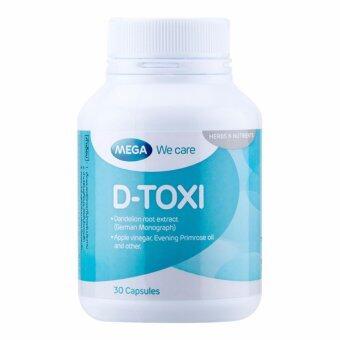 Mega We Care D-Toxi บำรุงตับ 30 แคปซูล (2ขวด)
