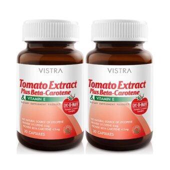 VISTRA Tomato Extract Plus Beta-Carotene วิสทร้า สารสกัดจากมะเขือเทศ (30 แคปซูล) 2 ขวด