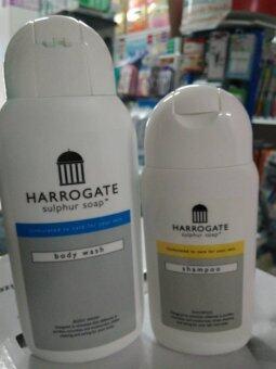 Harrogate SET : Shampoo บรรเทาอาการคันหนังศรีษะ สะเก็ดเงิน 150ml + wash เจล อาบน้ำ ฮาโรเกต 250 ml ผิวแห้ง ผิวแพ้ง่าย สะเก็ดเงิน