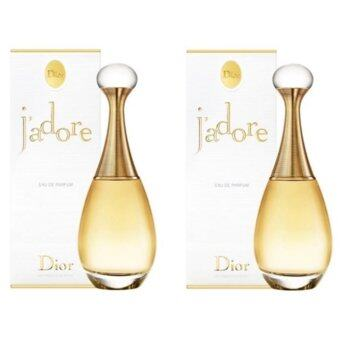 Dior J'adore Eau de Parfum น้ำหอมผู้หญิง 5 ml (2 ขวด) พร้อมกล่อง