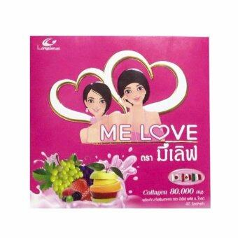 Me love Gold มีเลิฟ โกลด์ คอลลาเจน 80000 mg 1 กล่อง (40 ซอง/กล่อง)