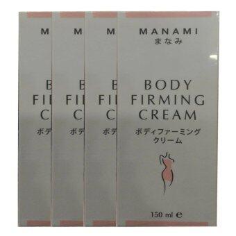 MANAMI BODY FIRMING CREAM สลายไขมันและเซลลูไลท์ 150ml (4 หลอด)