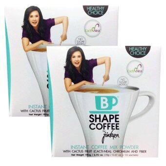 B Shape Coffee ผลิตภัณฑ์กาแฟปรุงสำเร็จชนิดผง by จินตรา บรรจุ 10 ซอง/กล่อง (2 กล่อง)