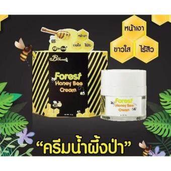 ครีมน้ำผึ้งป่า Forest Honney Bee Cream