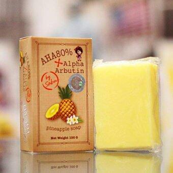 AHA 80% Alpha Arbutin Pineapple Soap Skin สบู่ระเบิดความขาว สูตรสับปะรด 100 กรัม by Sabu (1ก้อน)