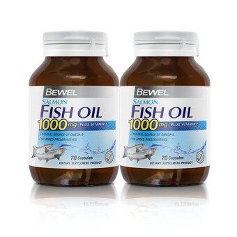 Harga Bewel Salmon Fish Oil (70 Capsule) (แพ๊คคู่)