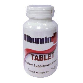 Albumin plus tablet อัลบูมิน สำหรับเสริมโปรตีนกล้ามเนื้อ แบบเม็ด ขนาด 60 เม็ด