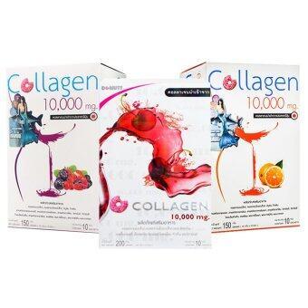 Donut Collagen 10000 mg. โดนัท คอลลาเจน กลิ่นส้ม เชอร์รี่ มิกซ์เบอร์รี่ (10 ซอง x 3 กล่อง)