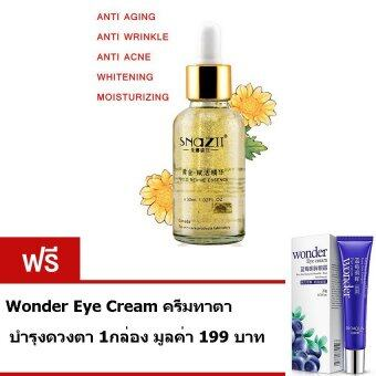 SnaZII เซรั่ม Super strong Anti Aging คอลลาเจนผสมทองคำบริสุทธิ์ ลดริ้วรอย หน้าเด็ก หน้าขาวใส 30มล.+Wonder Eye Cream ครีมทาตา บำรุงดวงตา 1กล่อง มูลค่า 199 บาท Aura gold