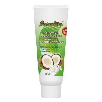 Paradise Coconut Oil Hair Conditioner ครีมหมักผม น้ำมันมะพร้าว 250g