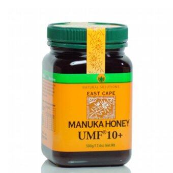 Harga Natural Solutions East Cape UMF Active Manuka Honey UMF 10+ (500 g.)
