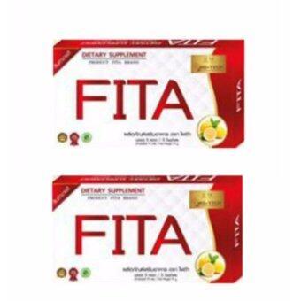 FITA ไฟต้า ดีท็อกซ์ ลดน้ำหนัก ล้างลำไส้ ขับถ่ายง่าย สลายพุง 2 กล่อง (บรรจุกล่องละ 5 ซอง)