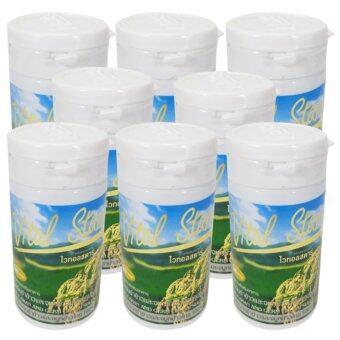 ไวทอล สตาร์ น้ำมันรำข้าวและจมูกข้าว Vital Star Rice Bran And Germ Oil 60 Capsule 8 Bottle