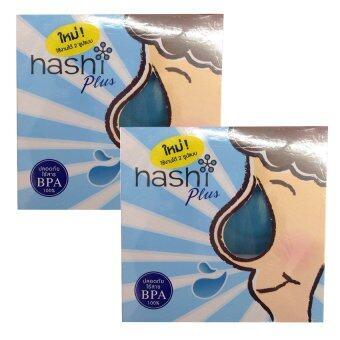 Hashi Plusอุปกรณ์ล้างจมูก พร้อมซอง15'S (2กล่อง)