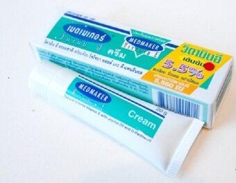 Medmaker Vitamin E Cream 5.5% เมดมาร์คเกอร์ วิตามินอีครีม - no box