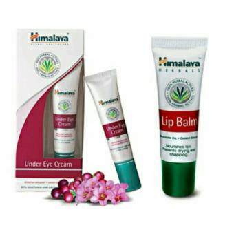 Himalaya Herbals Under Eye Cream 15ml & Lip Balm 10 g. แพคสุดคุ้ม