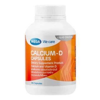 Mega We Care CALCIUM-D 90แคปซูล
