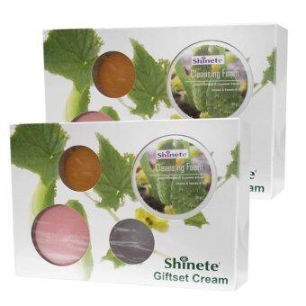 Shinete' ครีม ชิเนเต้ หน้าขาวใส เซ็ตผลิตภัณฑ์ดูแลผิวหน้า 4 ชิ้น 1 เซ็ต (2 กล่อง)