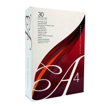 A-4 ผลิตภัณฑ์เสริมอาหารสำหรับผู้หญิง เอ โฟร์ 30 แคปซูล/กล่อง