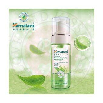 Himalaya Herbals Purifying Neem Foaming Face Wash 150 mL. หิมาลายา โฟมล้างหน้าสูตร ป้องกันสิว อ่อนโยน ลดสิว ลดความมัน (โฟมล้างหน้าสำหรับผิวแพ้ง่าย)
