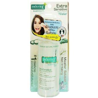 Smooth E Extra Sensitive Makeup Cleansing Water 100ml (1ขวด) สมูทอี เเมคอัพคลีนซิ่งวอเทอร์ ทำความสะอาดล้ำลึกพร้อมให้ความชุ่มชื่นให้แก่ผิว
