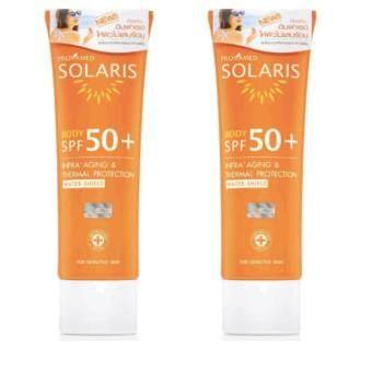 Provamed Solaris Body SPF50+ โปรวาเมด ปกป้องผิวกายจากแสงแดด 100 ml 2 ขวด