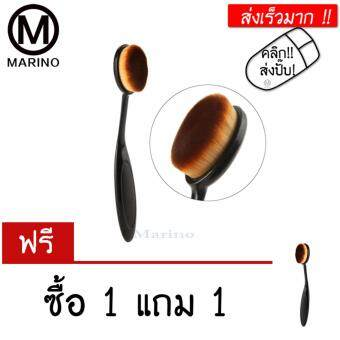 Marino แปรง แปรงเกลี่ยงรองพื้น BB Cream Powder Blush Brush (ซื้อ 1 แถม 1) มูลค่า 199 บาท No.P001 - Black