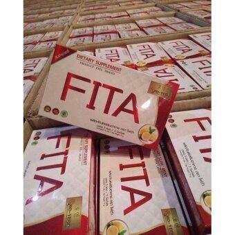 FITA Ho-Yeon ไฟต้า โฮยอน ดีท๊อกซ์ล้างลำไส้ ลดน้ำหนักด้วยจุลินทรีย์ พุงยุบ ลำไส้สะอาด ผิวใส ไร้กลิ่นตัว เซ็ต 5 กล่อง (5 ซอง / กล่อง)