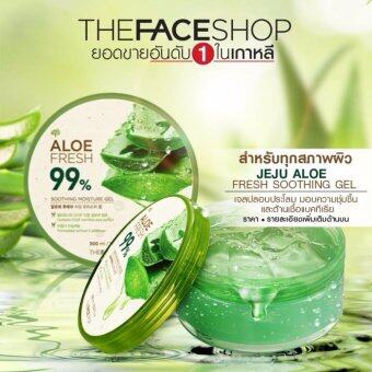 Harga THE FACE SHOP JEJU ALOE FRESH SOOTHING GEL 300 ML