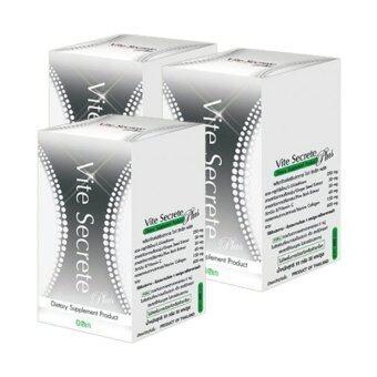 Verena Vite Secret Plus อาหารเสริมเพื่อผิวขาวสวย 3กระปุก (30 เเคปซูล/กระปุก)