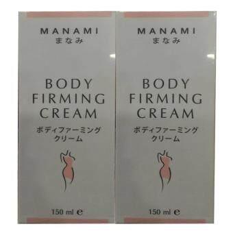 MANAMI BODY FIRMING CREAM สลายไขมันและเซลลูไลท์ 150ml (2 หลอด)