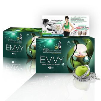 EMVY ผลิตภัณฑ์ลดน้ำหนัก ลดความอ้วน สําหรับคนลดยาก ปลอดภัย ไม่ใจสั่น : 15 แคปซูล ( 2 กล่อง)