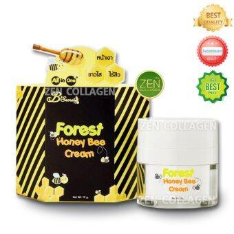B'Secret Forest Honey Bee cream ครีมน้ำผึ้งป่า ครีมหน้าเงา ขาวใส ไร้สิว All in One เซ็ต 1 กระปุก (15 กรัม /1 กระปุก)